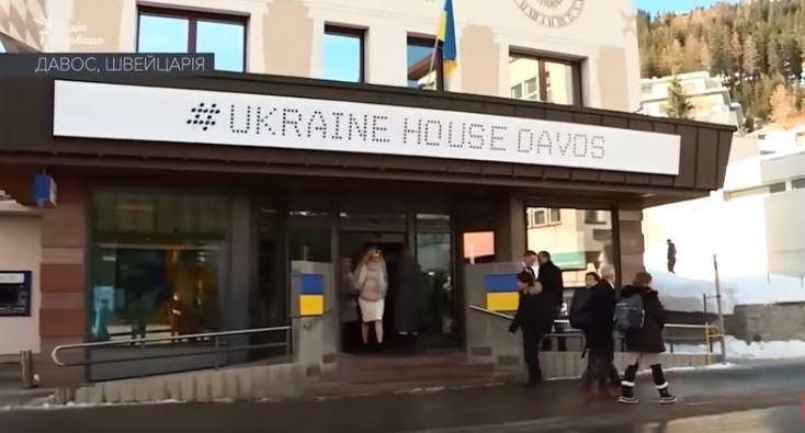 Украинец отличился парковкой в Давосе