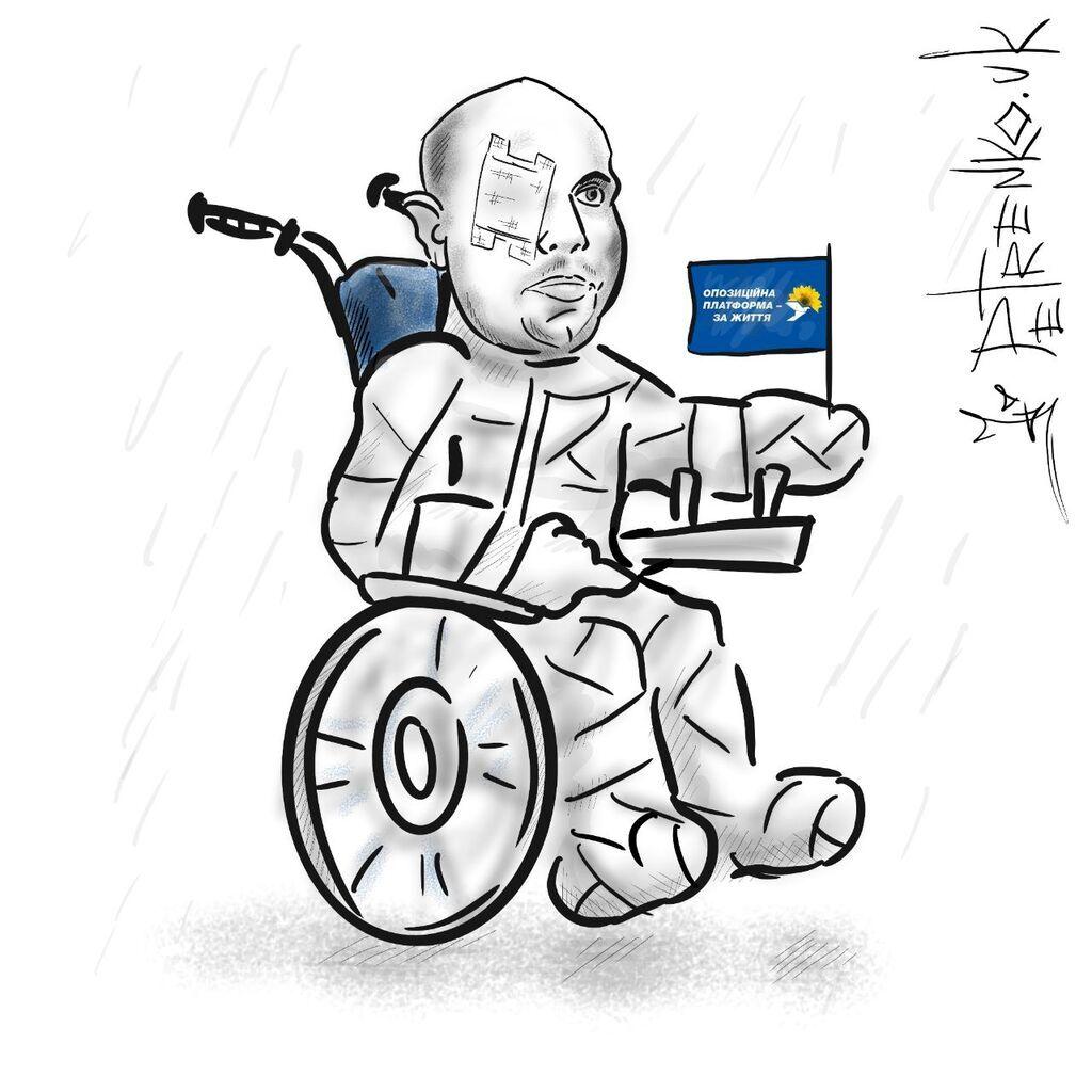 Карикатура на Киву
