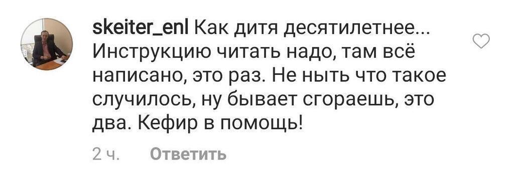 240-килограммовый сын Сафронова получил сильные ожоги