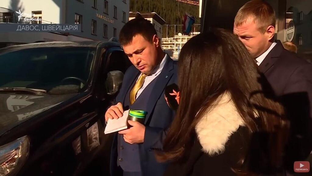 Украинец получил штраф в Давосе