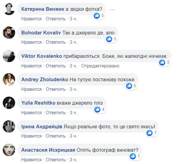 """""""Миша з**бал до икотки"""": в сеть слили переписку о """"дележке бюджета"""" Минздрава"""