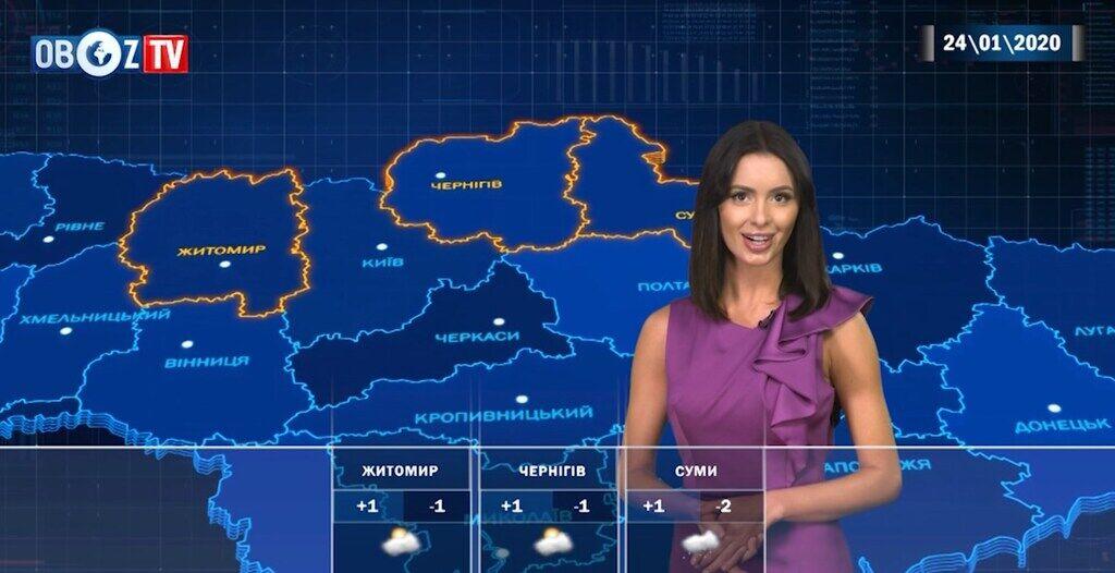 Сніг припиниться, але не скрізь: прогноз на 24 січня від ObozTV