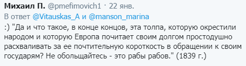 """""""Шабаш идиотов!"""" В сети высмеяли шоу российского танка против Mersedes"""