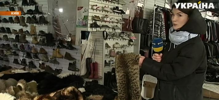 В Киеве продавали вещи из шкурок котов