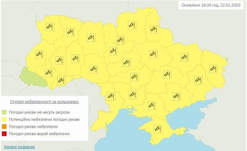 В Украине объявлено штормовое предупреждение: где ожидать снежную бурю