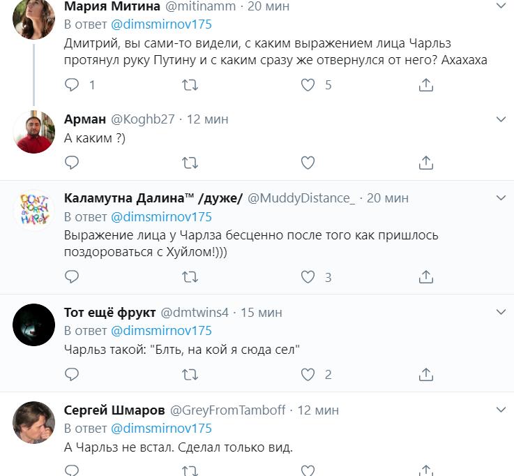 """""""Вираз безцінний!"""" Реакція принца Чарльза на Путіна повеселила мережу"""