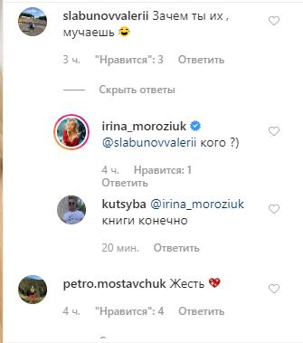 """Жена экс-капитана """"Динамо"""" показала себя """"строго 18+"""""""