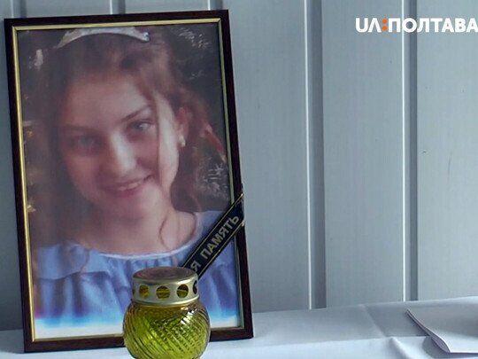 Виктория Кононенко умерла на перемене