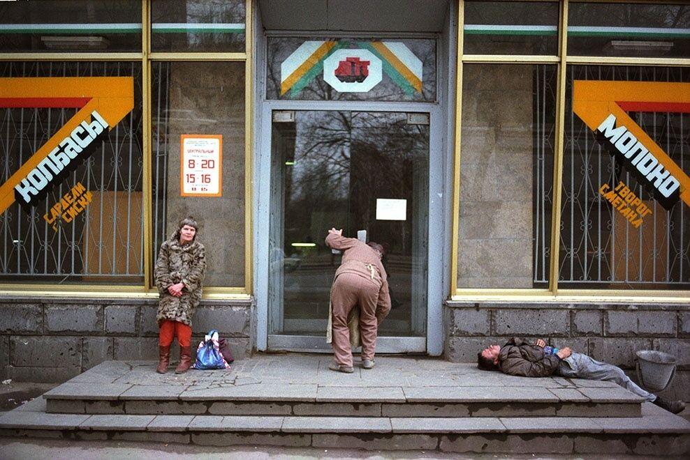 Закрытый магазин в Москве