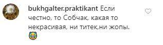 Российскую певицу атаковали из-за фото Собчак в бикини