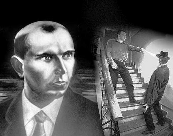 Убийство Степана Бандеры