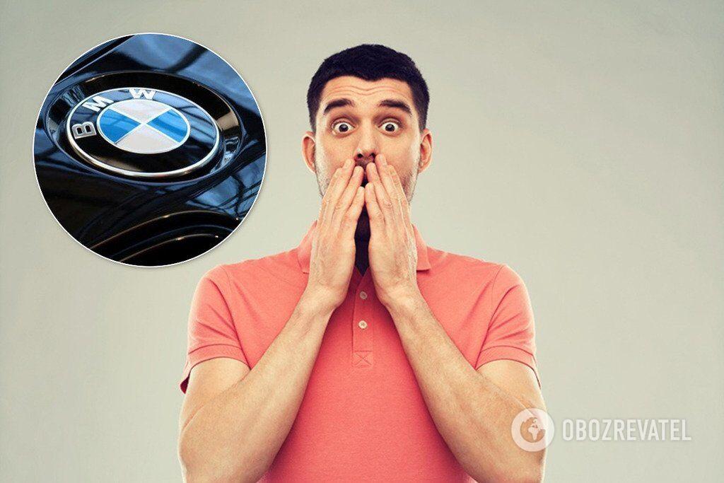 Вы точно удивитесь: как произносится BMW на разных языках