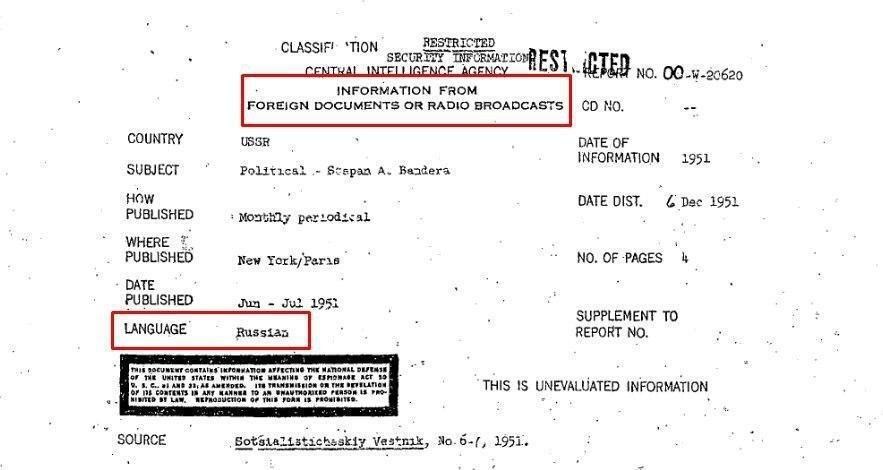 Скриншот доклада ЦРУ о Степане Бандере