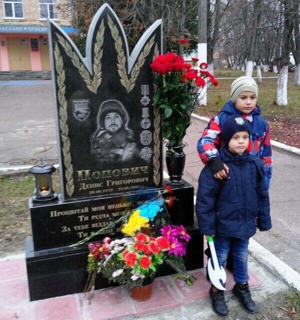"""На Киевщине священник осквернил память """"киборга"""" Дениса Поповича"""