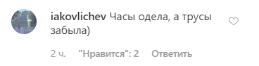 """Звезда сериала """"Универ"""" взбудоражила сеть пикантным фото"""