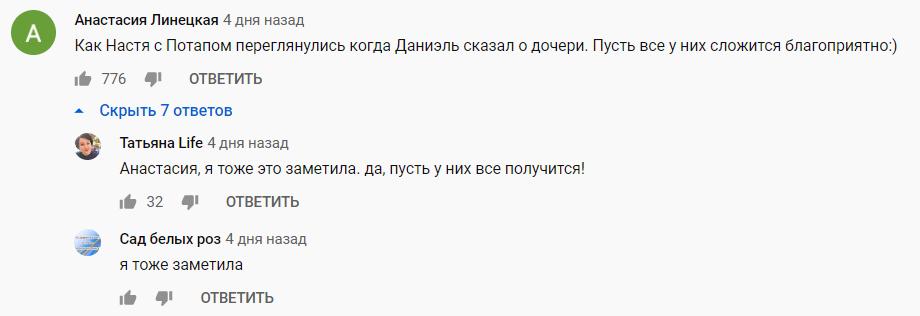 """""""Ребенок!"""" Жест Каменских и Потапа на """"Голосе"""" взбудоражил зрителей"""