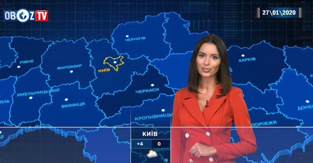 До +7 °C і дощі: прогноз погоди на 27 січня від ObozTV