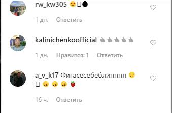 Яна Клочкова знялася у відвертій фотосесії