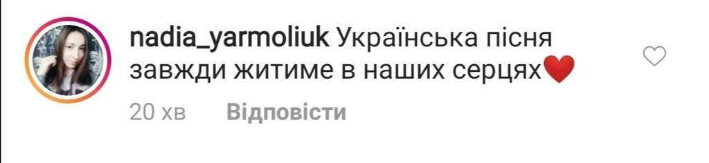 """Українець з Канади підкорив мережу піснею на """"Голосі країни"""""""