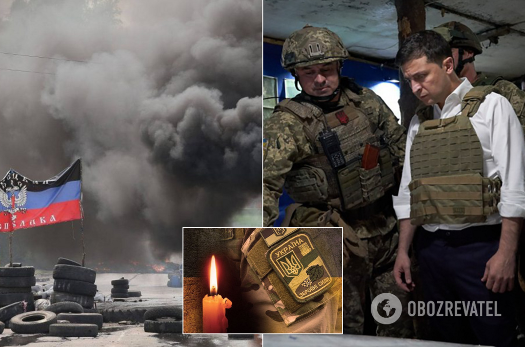 Зеленский: с начала 2020 года на Донбассе погибли 11 бойцов