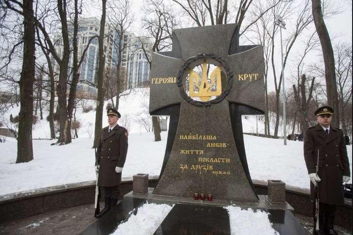 Памятный крест Героям Крут в Киеве