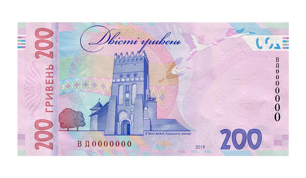 В Украине введут новые 200 гривен