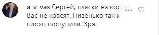 Шнуров жорстко потоптався по померлому протоієрею РПЦ