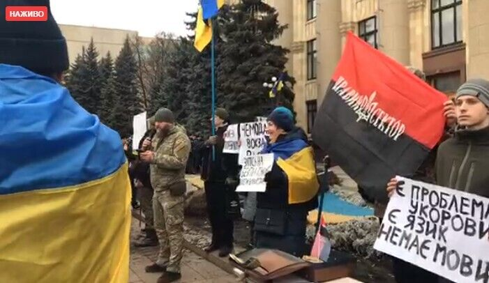 Митинг в Харькове
