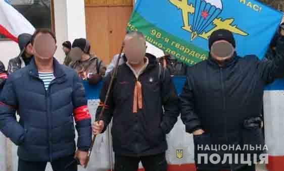 "Члени ""самооборони Криму"""