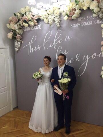 Анастасия и Евгений