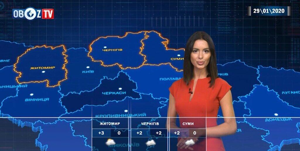 Погода в Украине 29 января
