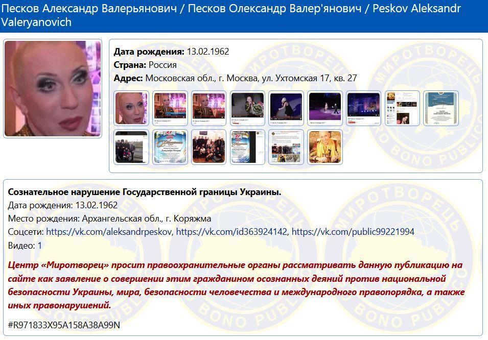Російський артист після гастролей в ОРДЛО тепло заспівав про Україну