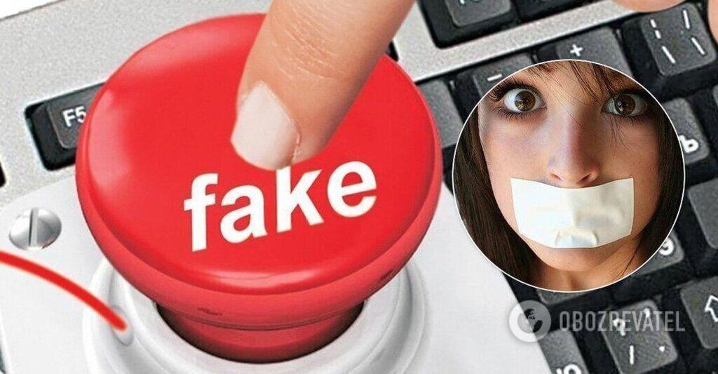 Закон про дезінформацію: названо головну загрозу