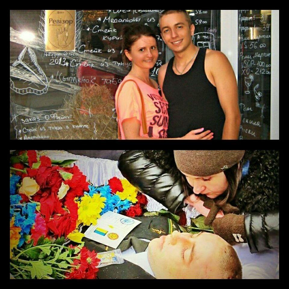 Прощание на Майдане
