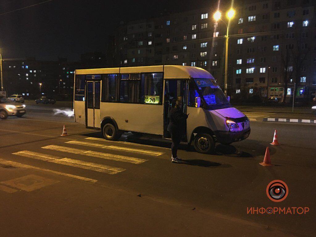 ДТП на проспекте Героев в Днепре