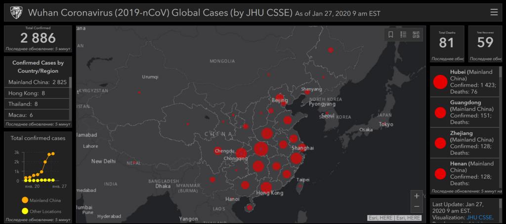 Карта поширення коронавірусу
