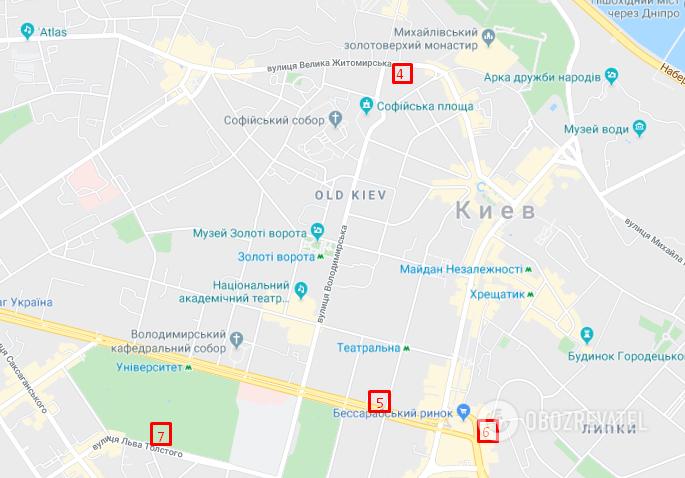 4 - улица Большая Житомирская; 5 - бульвар Тараса Шевченко; улица Бассейная; улица Льва Толстого