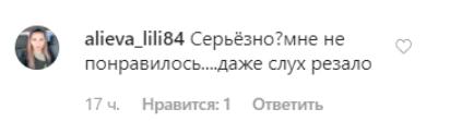 """Тіна Кароль впізнала? Дар'я Петрожицька збентежила кумівством на шоу """"Голос"""""""