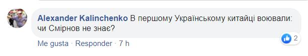 Топпропагандиста Кремля рознесли за дошкульний жарт про українців