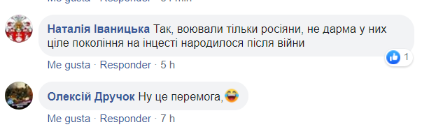 Топ-пропагандиста Кремля разнесли за едкую шутку об украинцах
