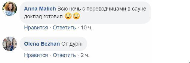 Российский депутат оконфузился в ПАСЕ: курьезное видео инцидента