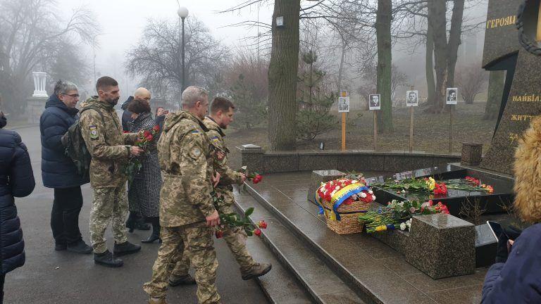 """""""ЄС"""" вшанувала пам'ять Героїв Крут"""