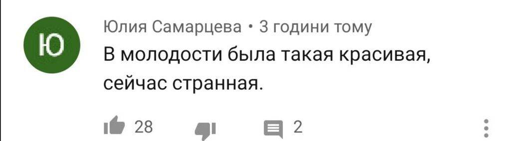 Андрейченко появилась на росТВ у топ-пропагандиста