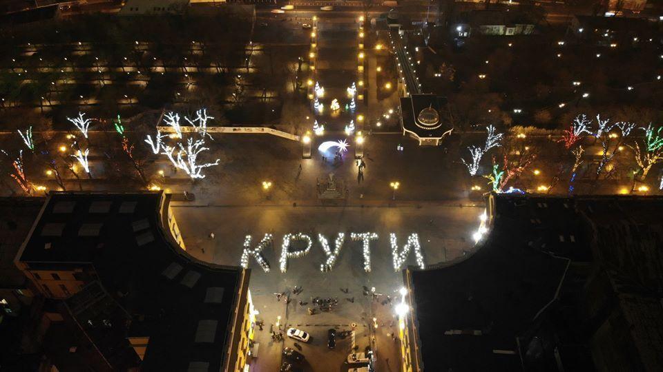 В Одессе провели флешмоб в память о Героях Крут