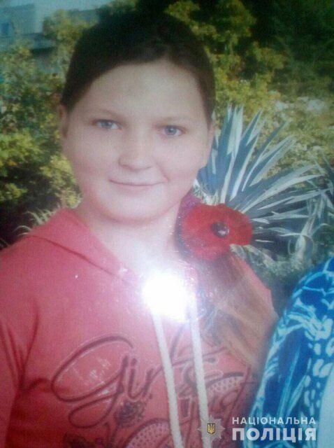 На Днепропетровщине разыскивают пропавшую девочку-подростка