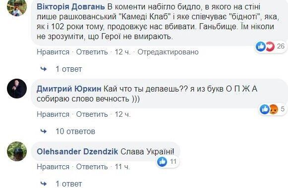 В сети повздорили из-за флешмоба военных в память Героев Крут в Одессе