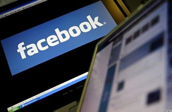 Невже Facebook буде платним?