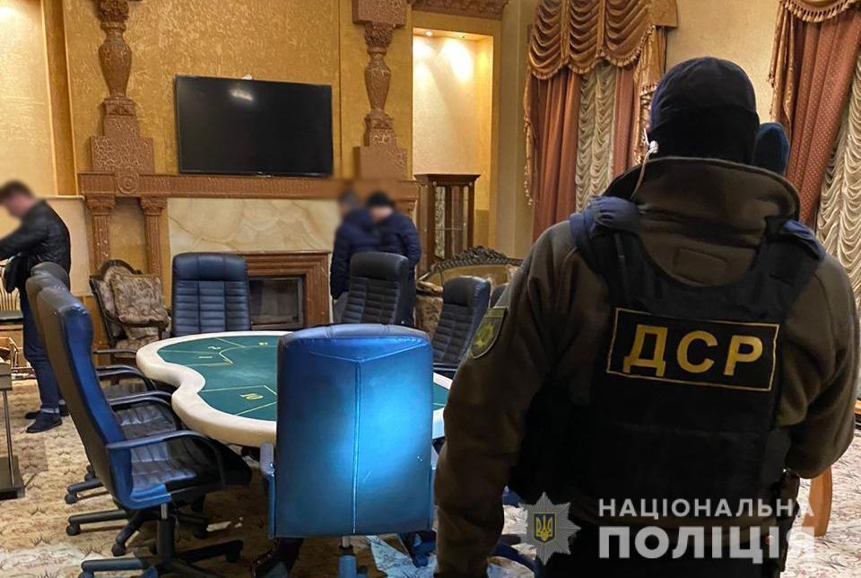 В Одессе накрыли подпольные казино