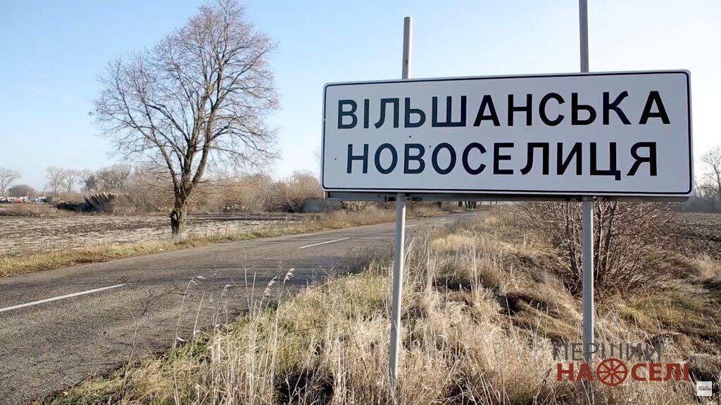 В селі Вільшанська Новоселиця на Київщині запустили безкоштовну маршрутку