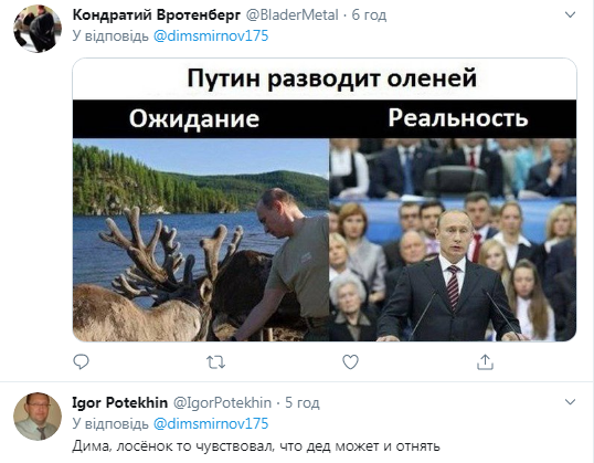 Путін заспівав у караоке і насмішив людей: відео